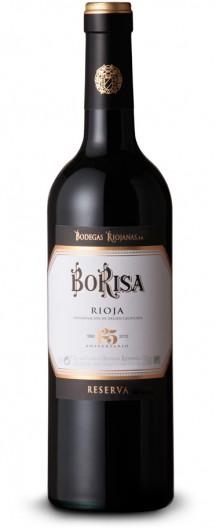 Borisa 125 Anniversary